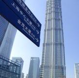De Toren van Shanghai Jinmao Stock Afbeeldingen