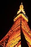 De Toren van Tokyo Royalty-vrije Stock Afbeeldingen