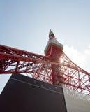 De Toren van Tokyo, Japan Stock Foto