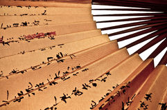 De traditionele Chinese Ventilator van de Zijde Royalty-vrije Stock Afbeelding