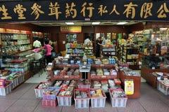 De traditionele Chinese Winkel van de Geneeskunde in Singapore Royalty-vrije Stock Afbeelding
