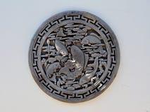 De traditionele Chinezen sneden ontwerpen en patronen in Peking Royalty-vrije Stock Afbeelding