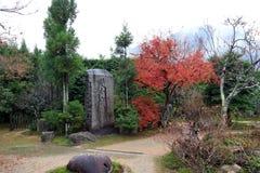 De traditionele Japanse tuin Rood en groen Japans Blad op de tak van boom in de de herfsttuin bij jikko-in tempel royalty-vrije stock fotografie
