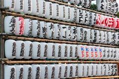 De traditionele lantaarns worden gehangen in Asakusa-senso-jitempel aan Ce Royalty-vrije Stock Fotografie