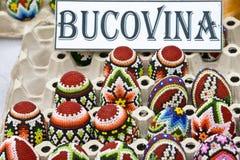 De traditionele paaseieren van Bucovina Stock Afbeelding