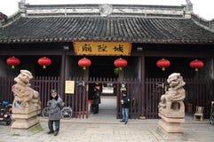 De traditionele tempel van Cheng Huang Miao Chinese in van de zhujiajiao oud stad van Shanghai het waterdorp Royalty-vrije Stock Foto