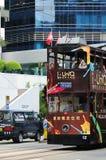 De tram van de dubbeldekker in Hongkong. Royalty-vrije Stock Foto