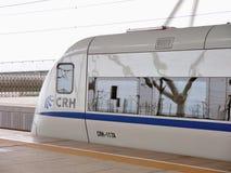 De trein van de hoge snelheid Stock Foto