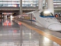 De trein van de hoge snelheid Royalty-vrije Stock Afbeeldingen