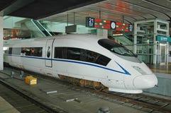 De trein van de hoge snelheid van China Stock Fotografie