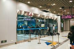 De Trein van Peking Airport Express stock foto's