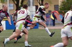 De Trofee van de de Clubkampioen ` s van rugbyeuropa Sevens in St. Petersburg, Rusland Stock Foto