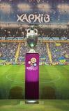 De trofee van de voetbal op 17 Mei, 2012 in Kharkov Stock Afbeeldingen