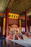 De Troon van de Keizer in Hall Of Preserving Harmony In de Verboden Stad in Peking, China Stock Afbeeldingen
