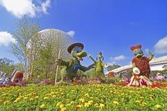De tuin van Disney Stock Foto's