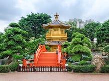 De Tuin van Lian van Nan Stock Afbeeldingen