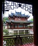 De Tuin van Yu Royalty-vrije Stock Afbeelding