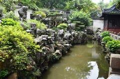 De Tuin van Yu Royalty-vrije Stock Afbeeldingen