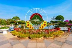 De Tuinpark van de Dalatbloem, Vietnam Stock Afbeelding