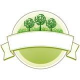 De tuinzegel van de markt Stock Afbeelding