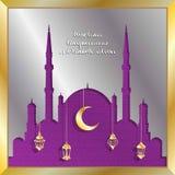 De Turkse Eid-al groet van adhamubarak met zilveren moskee en goud Royalty-vrije Stock Fotografie