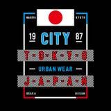 De typografie grafisch ontwerp van stadstokyo Japan stock illustratie