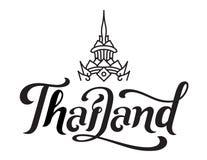De typografie van Thailand in de borstel van de kalligrafiestijl met het oosterse art. van de kroonlijn stock illustratie