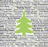 De typografische achtergrond van Kerstmis Stock Fotografie