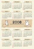 de typografische kalender van 2008 Stock Afbeelding