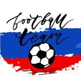 De Uitdrukking van het voetbalteam Vector het Van letters voorzien Kalligrafie stock illustratie