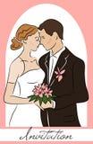 De uitnodiging van het huwelijk Royalty-vrije Stock Foto