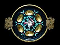 De uitstekende Plaat van Seder van de Pascha Royalty-vrije Stock Foto