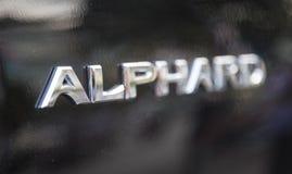 De uitvoerende zitkamer van Toyota Alphard die binnen een testaandrijving wordt genomen Royalty-vrije Stock Foto's