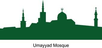 De Umayyad-Moskee Syrië Arabische Republiek royalty-vrije illustratie