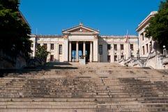De universitaire bouw in Havana Royalty-vrije Stock Afbeelding