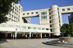 De Universitaire het onderwijsbouw van China, School van Beheer Royalty-vrije Stock Foto's