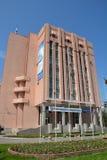 De Universiteit van de Altaistaat royalty-vrije stock fotografie