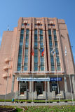 De Universiteit van de Altaistaat royalty-vrije stock foto's