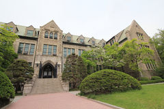De Universiteit van de Ewhavrouw in Seoel, Zuid-Korea Stock Foto's