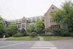 De Universiteit van de Ewhavrouw in Seoel, Zuid-Korea Stock Fotografie