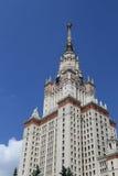 De Universiteit van de Staat van Lomonosovmoskou, hoofdgebouw, Rusland Stock Foto