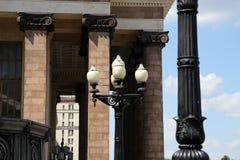 De Universiteit van de Staat van Lomonosovmoskou, hoofdgebouw, Rusland Stock Fotografie