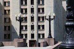 De Universiteit van de Staat van Lomonosovmoskou, hoofdgebouw, Rusland Stock Foto's