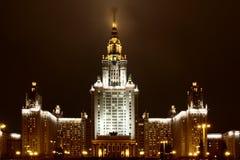 De Universiteit van de Staat van Moskou Stock Fotografie