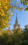 De Universiteit van de Staat van Moskou Lomonosov Royalty-vrije Stock Foto