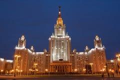 De Universiteit van de Staat van Moskou, Rusland Royalty-vrije Stock Foto's