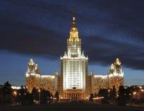 De Universiteit van de Staat van Moskou Rusland moskou stock afbeelding