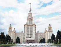 De Universiteit van de Staat van Moskou van Lomonosov Royalty-vrije Stock Afbeelding