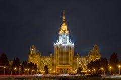 De Universiteit van de Staat van Moskou van Lomonosov Royalty-vrije Stock Foto's