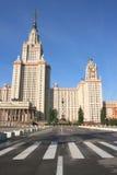 De Universiteit van de Staat van Moskou van Lomonosov Stock Foto